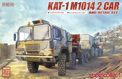 Picture of KAT-1 M1014 2 car and detail set